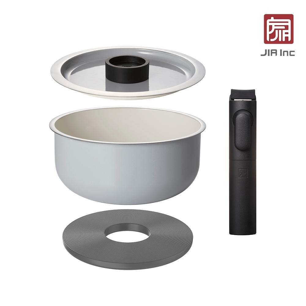 JIA Inc. 品家家品 虹彩鋼 賞味多功能鍋具4件組18cm-灰