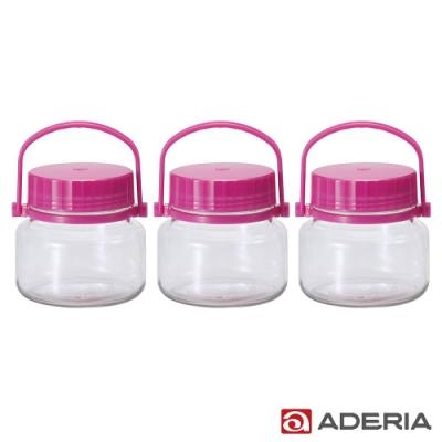 ADERIA 日本進口玻璃梅酒儲存罐1L 3入組-桃粉