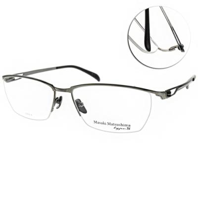 Masaki Matsushima眼鏡  質感紳士眉框款/槍-槍黑#MFT5031 C03