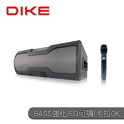 DIKE Boom Bass K歌藍牙劇院 DSB800