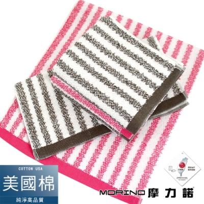 日本大和認證抗菌防臭MIT美國棉亮彩直紋方巾  MORINO摩力諾