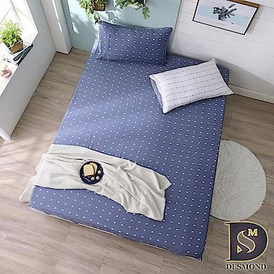 岱思夢 一粒落塵-藍 加大100%天絲床包枕套三件組