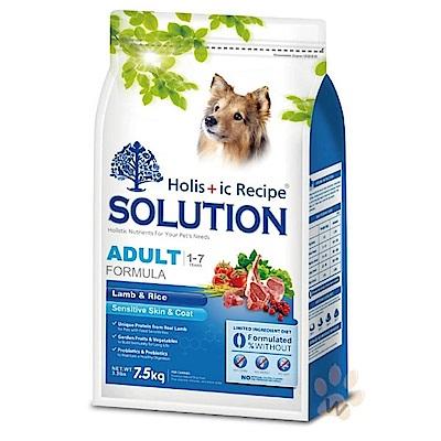 耐吉斯SOLUTION 成犬 羊肉田園蔬菜 小顆粒配方7.5kg 1入