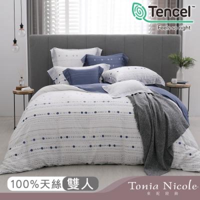Tonia Nicole東妮寢飾 阿瑪菲海岸環保印染100%萊賽爾天絲被套床包組(雙人)