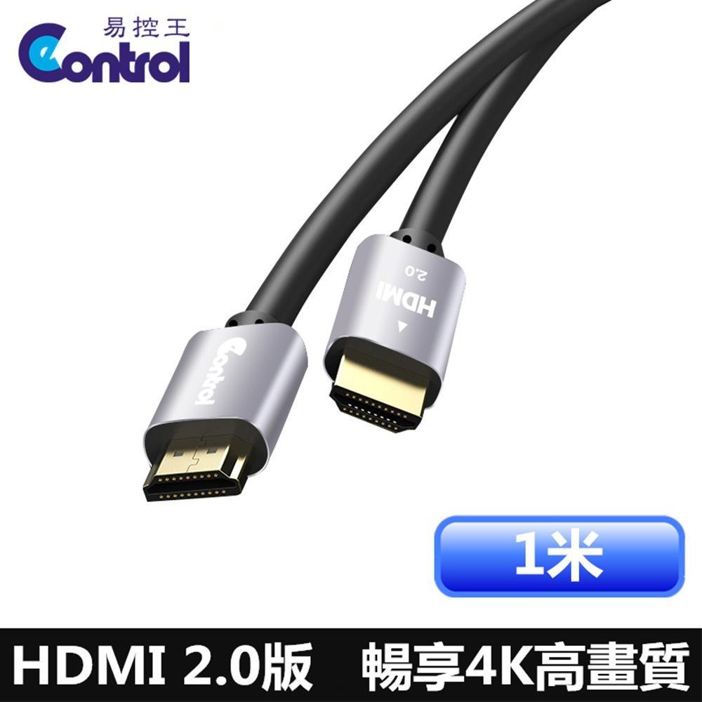 【易控王】E20S 1米 HDMI 2.0版 4K2K超高畫質(30-321-01)