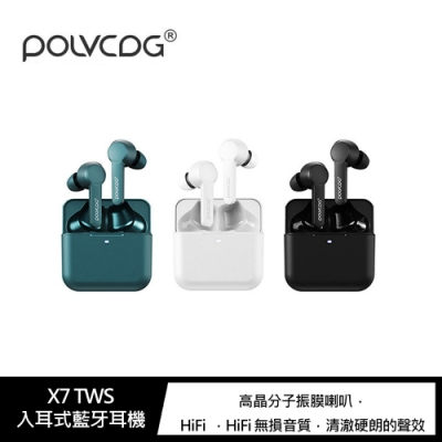 POLVCDG X7 TWS 入耳式藍牙耳機 #無線 #藍牙