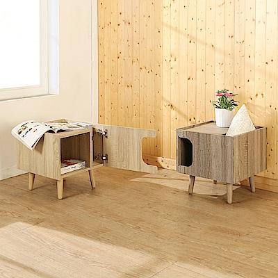 BuyJM日式風格收納邊櫃/床頭櫃-DIY