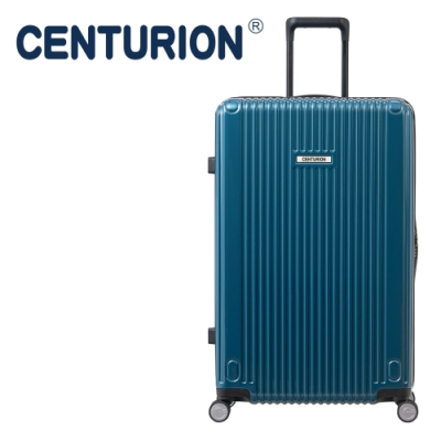 CENTURION百夫長29吋行李箱─麥迪遜藍MSN(拉鍊箱)