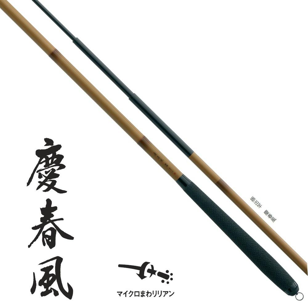 【SHIMANO】慶春風 鯉 15 鯽魚竿
