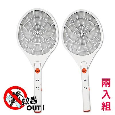 (2入組)勳風 蚊子剋星防觸電捕蚊拍電蚊拍(HF-938A)充電式LED燈泡