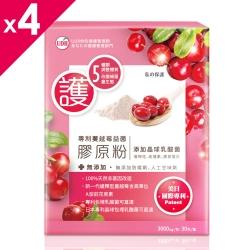 買就送!UDR蔓越莓膠原蛋白粉x4盒