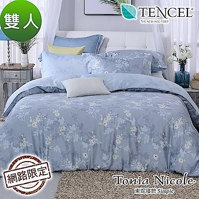 Tonia Nicole東妮寢飾 蔓影窈曳100%萊賽爾天絲兩用被床包組(雙人)