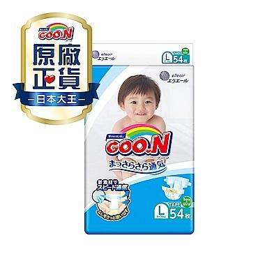 GOO.N日本大王 日本境內版-黏貼型紙尿褲(L)-54片/包-透氣舒柔