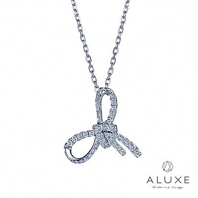 A-LUXE 亞立詩鑽石 Gifts愛戀 0.32克拉 蝴蝶結美鑽項鍊