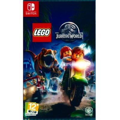 樂高:侏儸紀世界 LEGO JURASSIC WORLD- NS Switch 英日文歐版