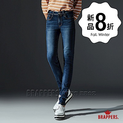 BRAPPERS 女款 新美腳ROYAL系列-中低腰彈性菱形波浪刺繡鑲鑽窄管褲-藍