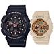 CASIO  潮流機械感超有型休閒對錶(GA-100GBX-1A4+BA-110CP-4A) product thumbnail 1