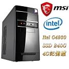MSI微星H310平台(孫悟空)G4930/4G/240G SSD/400W