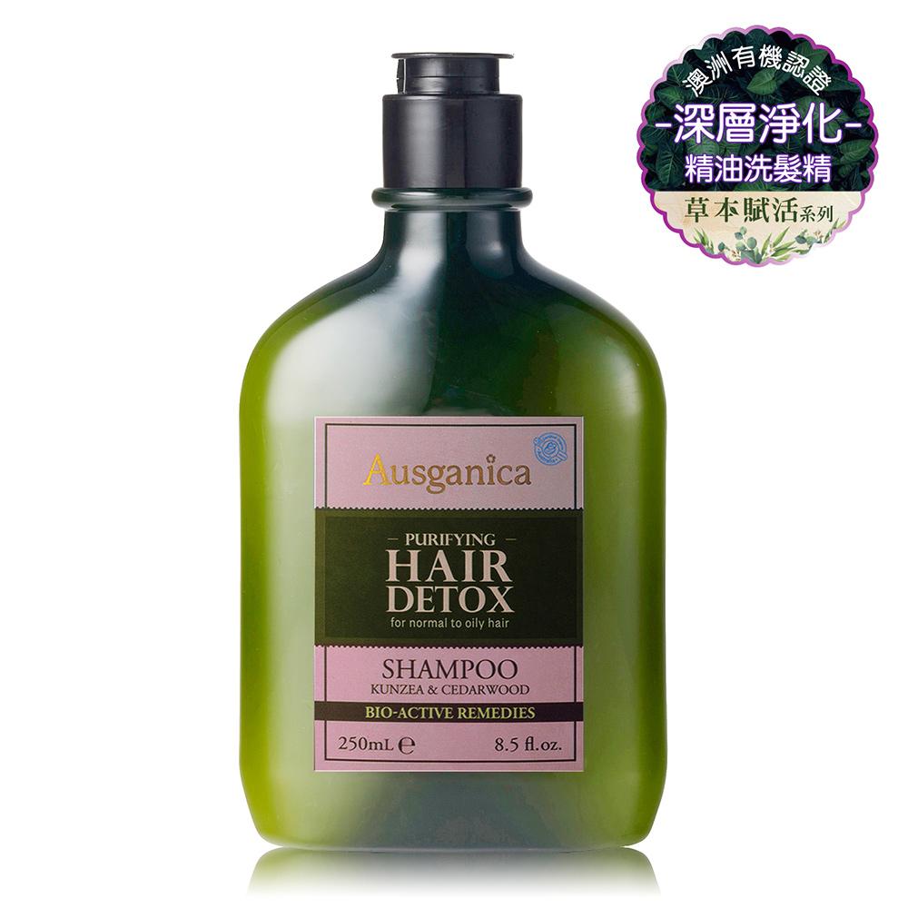 澳潔蕬Ausganica 深層淨化洗髮精(250ml)