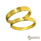 MANSTYLE 優雅典範 黃金對戒 (約2.05錢)