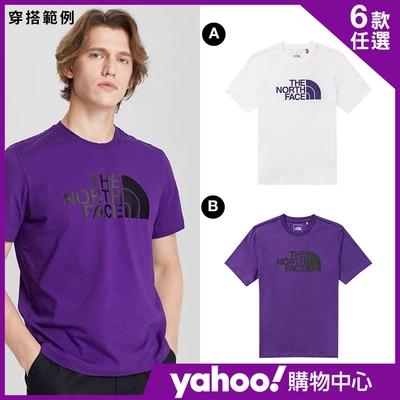 【The North Face】YAHOO人氣組合-北面熱銷男女款綜合服飾配件(6款任選)