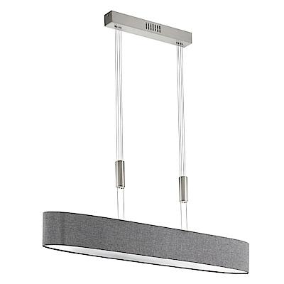 EGLO歐風燈飾 現代深亞麻布紋橫桿型雙線吊燈(高度可調式設計)