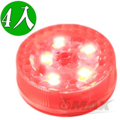 OMAX免接線5LED車門防撞警示燈-4入(共2組)-快