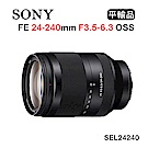SONY FE 24-240mm F3.5-6.3 OSS (平行輸入)