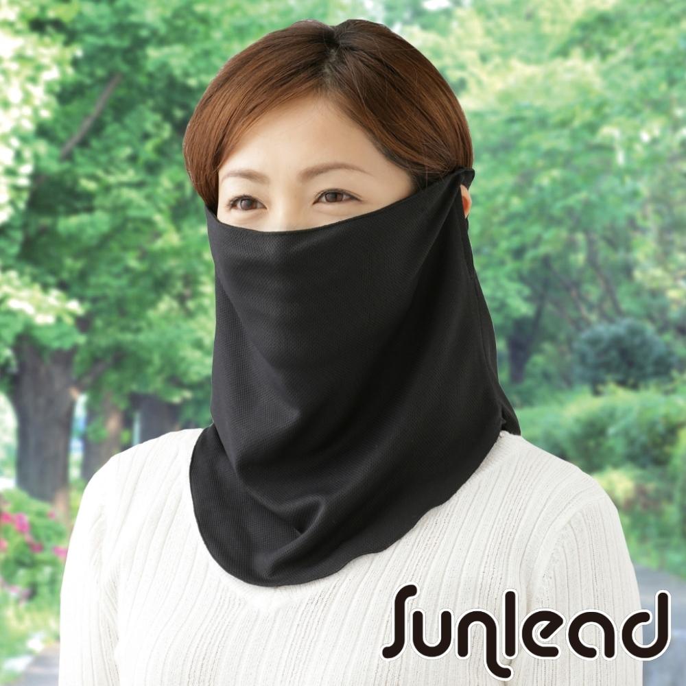 Sunlead 日本製。遮熱效果防曬抗UV吸濕速乾護頸/面罩 (黑色)