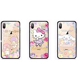 GARMMA Hello Kitty iPhone Xs Max 玻璃殼 花草系列