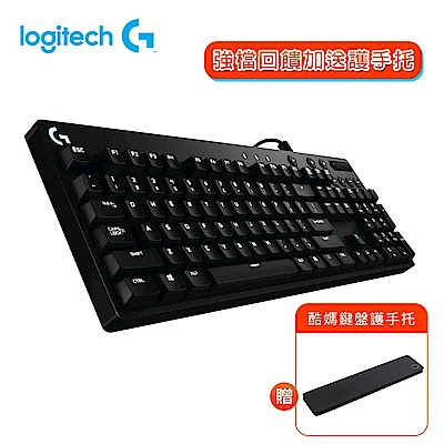 羅技 G610機械式鍵盤-青軸(Cherry MX)