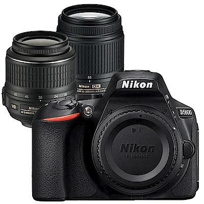 NIKON D5600+18-55mm+55-300mm VR 雙鏡組*(中文平輸)