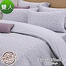 Tonia Nicole東妮寢飾 森朵清苑100%精梳棉兩用被床包組(雙人)