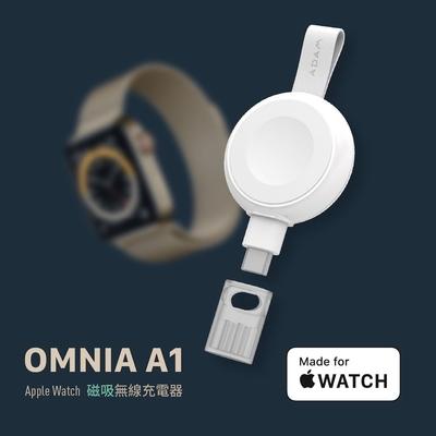 亞果元素 OMNIA A1 Apple Watch 磁吸無線充電器 白