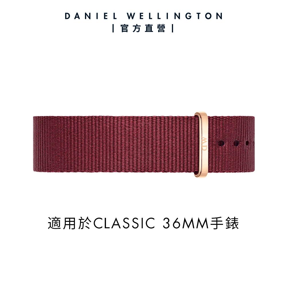 【Daniel Wellington】官方直營 Classic Roselyn 18mm玫瑰紅織紋錶帶-玫瑰金 DW錶帶