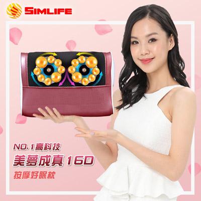 SimLife-NO.1高科技16顆按摩頭美夢成真按摩枕(按摩/按摩椅/按摩枕)-嬌豔紅