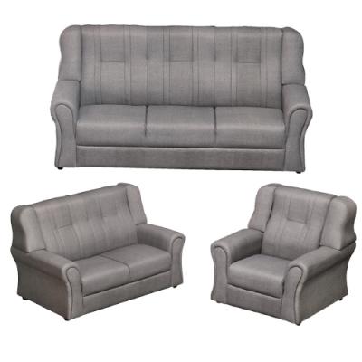 綠活居 雷凱 時尚灰亞麻耐磨皮革沙發椅組合(1+2+3人座)