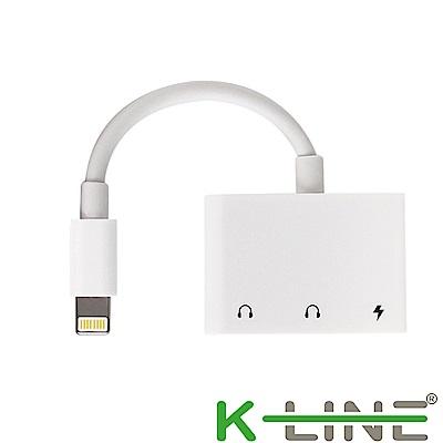 K-Line iPhone lightning一轉三線(2A充電/通話/聽音樂)-蘋果白