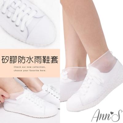 Ann'S 變身雨鞋-加厚防滑耐磨防水鞋套
