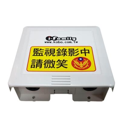 【宇晨I-Family】監視系統專用集線盒