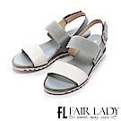 Fair Lady 舒適一字鬆緊拼色內增高涼鞋 藍