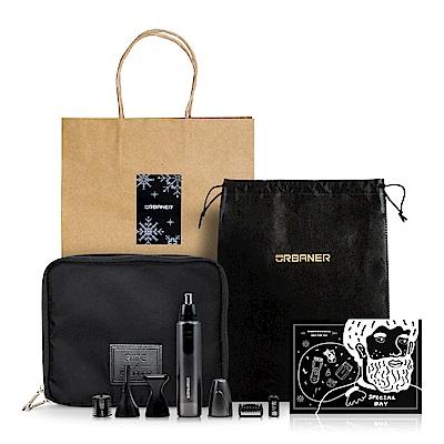 奧本聖誕修容包組-三合一修容禮盒+RITE旅行二合一側背包(加贈聖誕明信片束口袋)