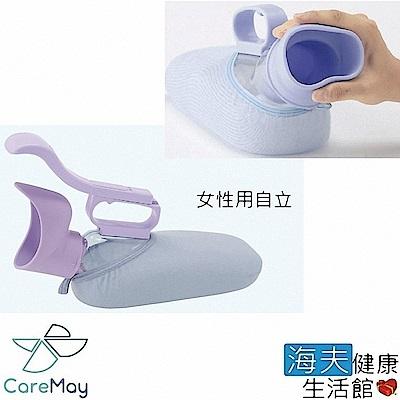 海夫 佳樂美 日本安壽 UNIFIT 女性用 自立尿器