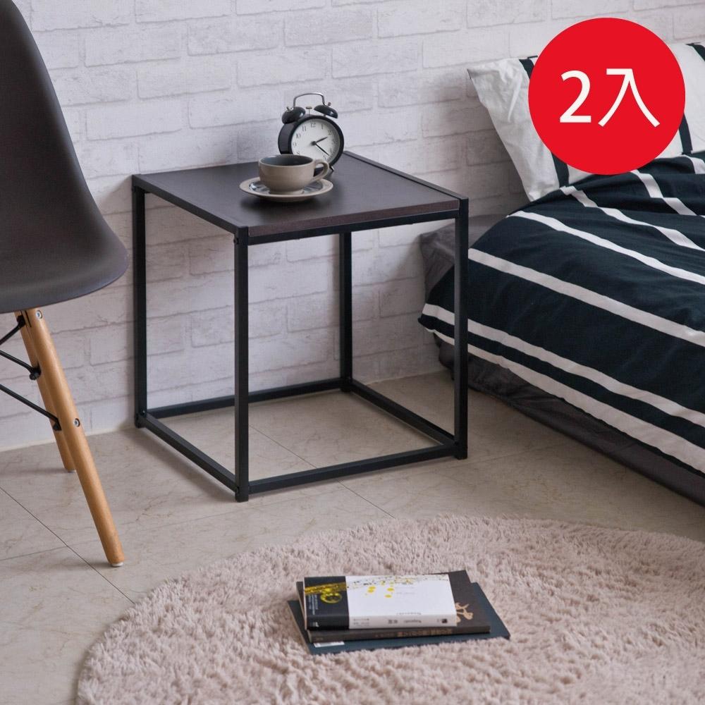 TZUMii工業風簡約便利矮桌-2入40*40*42cm
