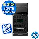 HP ML30 Gen10 E-2124/8G/1TB/FD