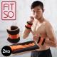 【FIT SO】NS2-手腕沙包加重器-2kg(黑橘) 腕部負重沙袋 product thumbnail 1