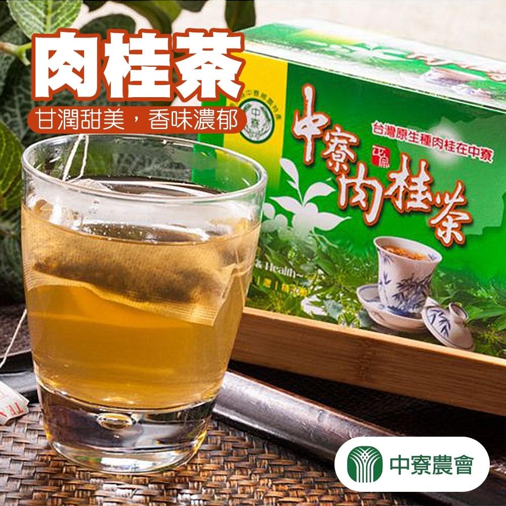 【中寮農會】肉桂茶(2.5gx20包)x2盒