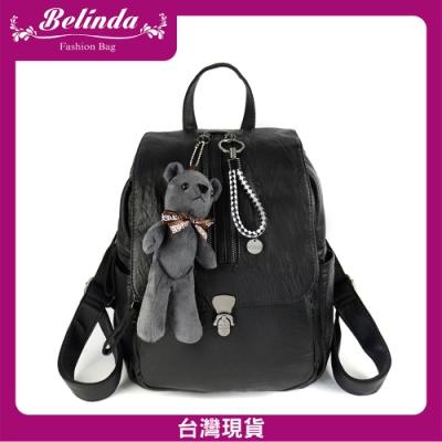 [限時搶] Belinda超人氣手提側背包後背包(共5款)