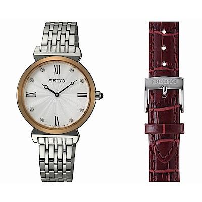 SEIKO 氣質優雅時尚女錶/附贈錶帶/SFQ798P1/7N00-0BM0S