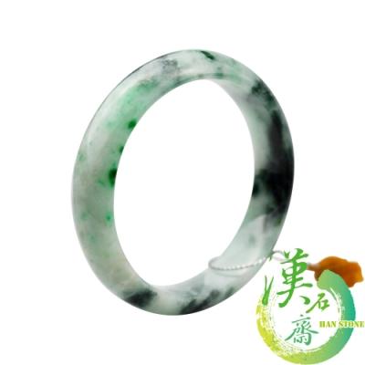 【漢石齋】天然A貨 糯種飄花帶陽綠 翡翠手鐲(手圍19.6/ 版寬 15.6mm)